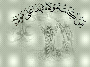 عکس مذهبی برای موبایل