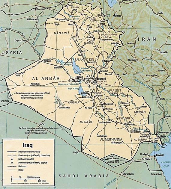 Ziaraatcom Karbala Map